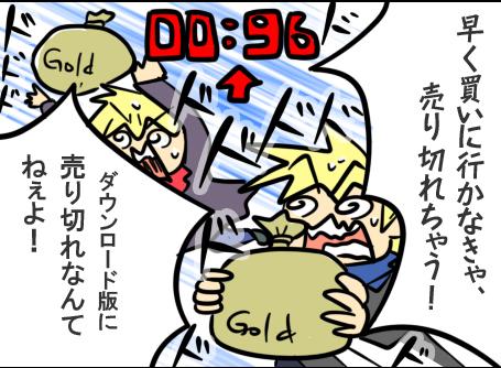 20100107.jpg