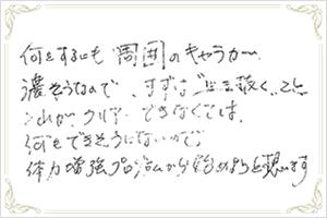 江原正士の画像 p1_6