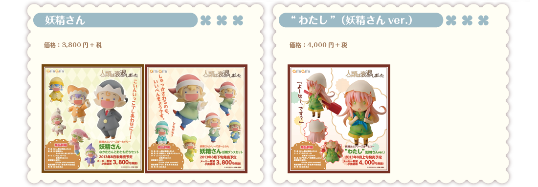 http://www.marv.jp/special/jintai/images/goods/g_01-03.png