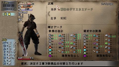 Valhalla Knights 2 | System