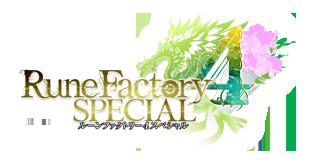 ファクトリー 4 スペシャル ルーン