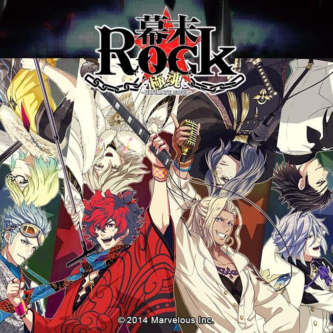 極魂ROCK CAFE - Gokutama Rock Cafe - JapaneseClass.jp