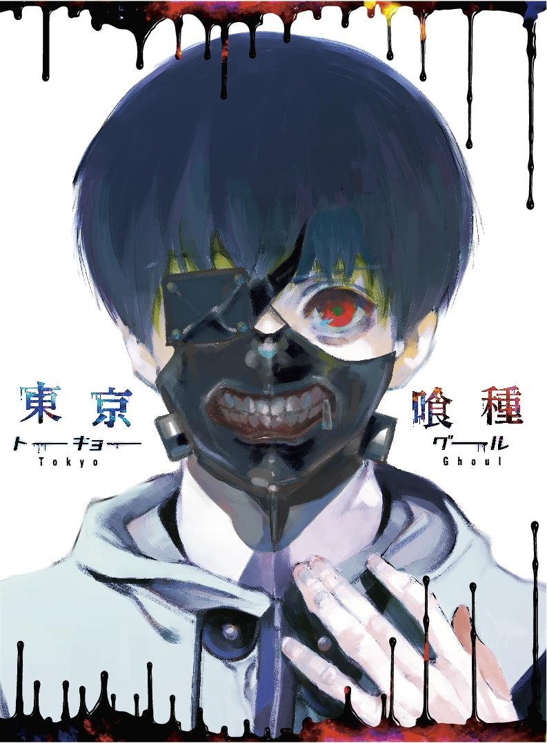東京喰種トーキョーグール vol.1【DVD】 - MARVELOUS!