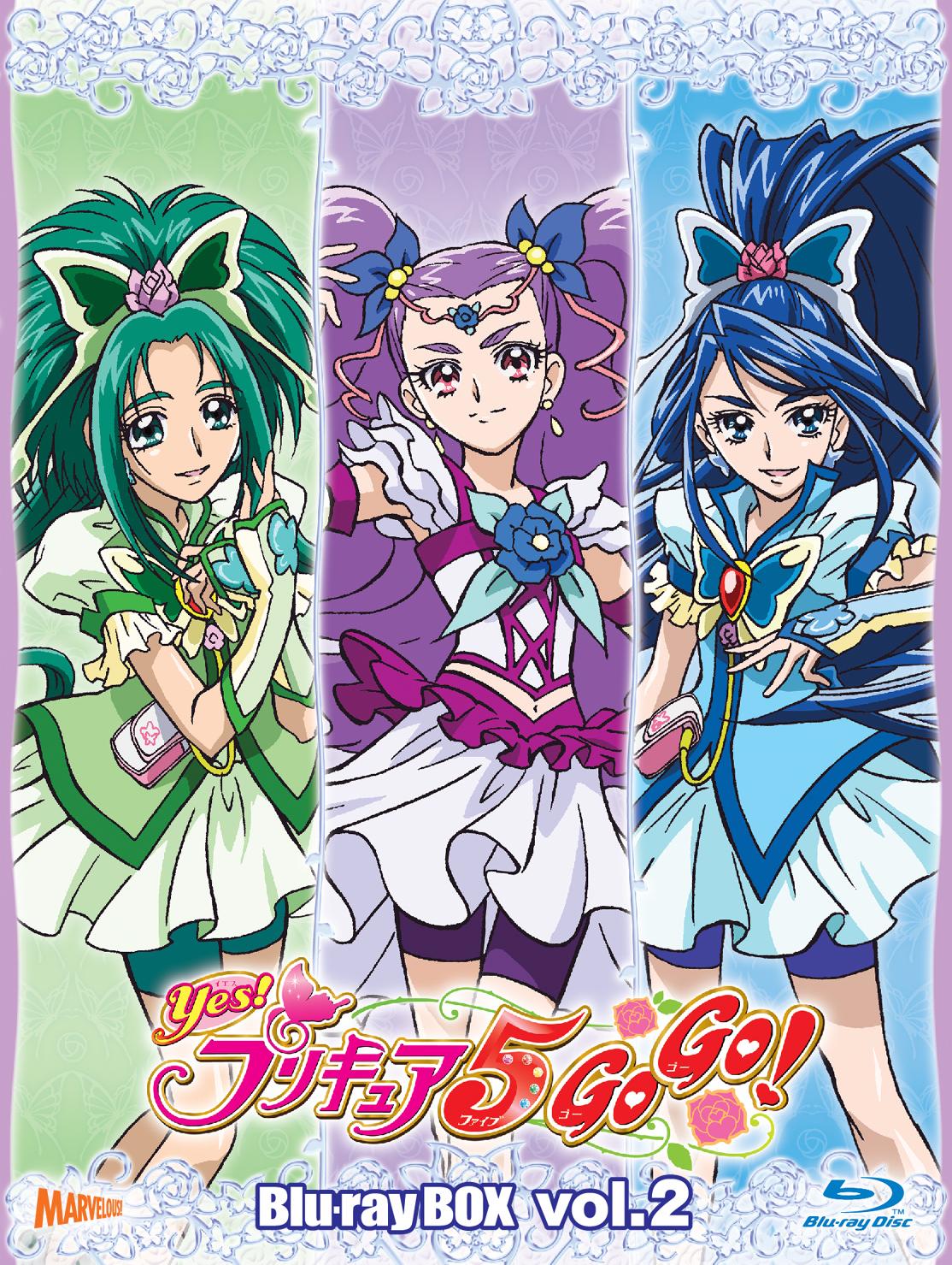 Yesプリキュア5gogo Blu Ray Box Vol2 Marvelous